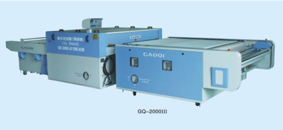 Máy ép mex GQ 2000 - III