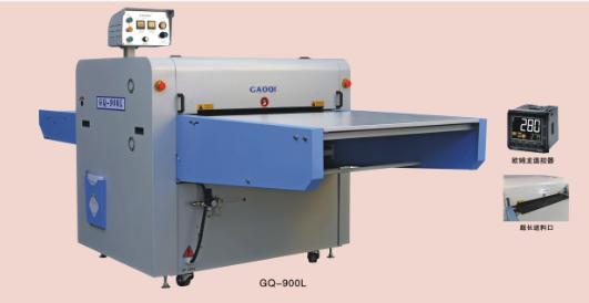 휴징프래스 와이드  GQ-900L