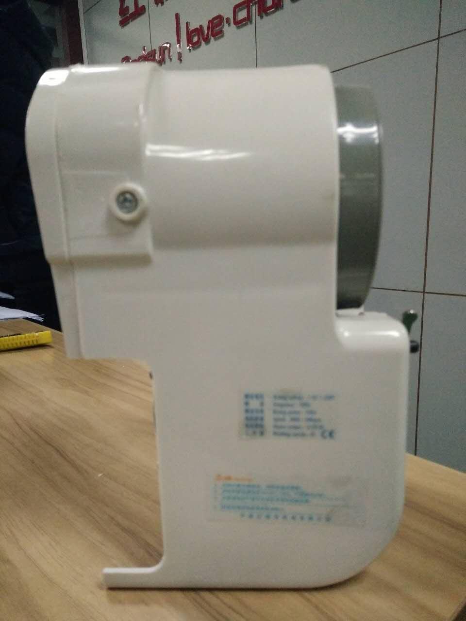 Motor tiết kiệm điện cho máy Juki 8700