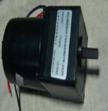 Motor cuốn giấy máy in sơ đồ Hipo